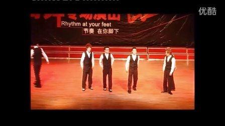 【官方】哈尔滨视网膜街舞俱乐部 黑大专场 poppin齐舞《千年等一回》
