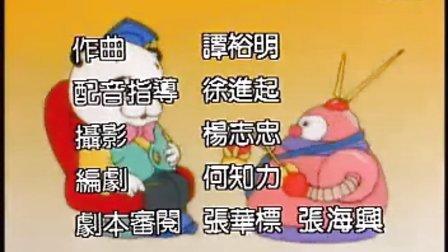 成語動畫003掩耳盜鈴