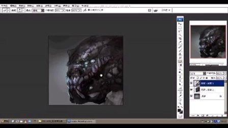 【XRCG学院】《混沌纪元--凯迪拉兽》CG绘画视频