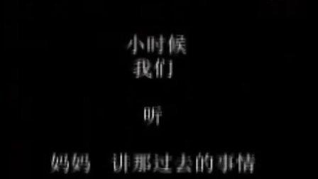 听妈妈讲娜过去的事情(谢颖)(新浪微博-中国BOSSA音乐部落)