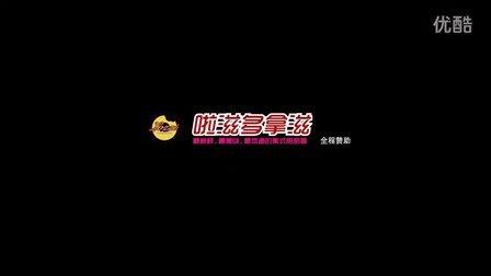四川音乐学院《谜门》预告片