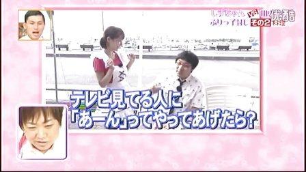 女子アナ - 田中みな実 vs しずちゃん 1-5