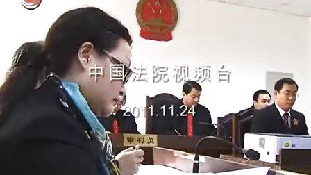 现场 宝马搭乘火箭涉嫌侵权遭10万索赔- 《中国法院网》
