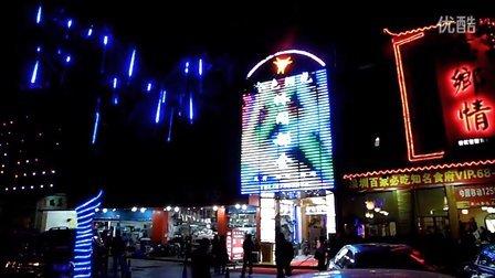 深圳金色阳光休闲会2010年12月31号