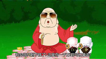 搞笑视频毕加猪16-26集笑死人珍藏版.flv
