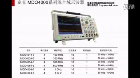 超清 射频的使用方法及基础知识1-2