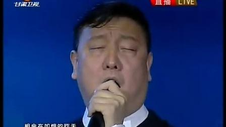 韩磊-跟着你到天边(金鸡百花电影节现场版)
