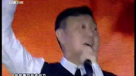 韩磊-花房姑娘(金鸡百花电影节现场版)