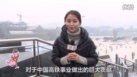 JDTV特别策划—成绵乐高铁开通了
