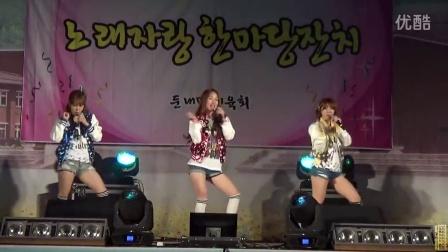 [靓点着迷]韩国音乐现场