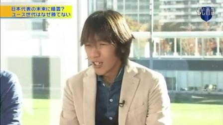 日本足球/ 現在と未来 討論2_3