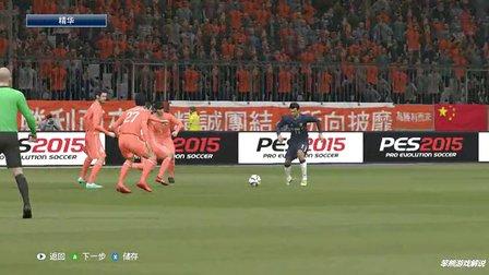 『笨熊的实况足球2015系列解说』 山东鲁能 vs 首尔FC