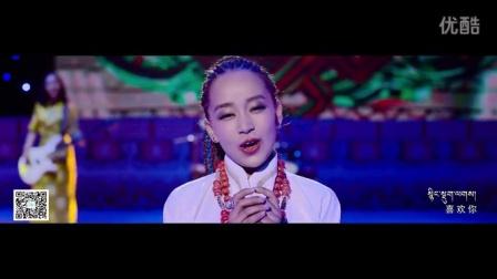 《宁嘟啦》首发MV 边巴德吉 藏语版《喜欢你》 从藏大食堂到拉萨古巷