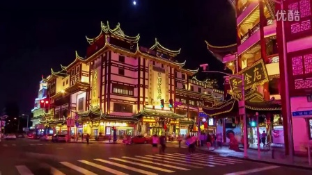 The City of Future Shanghai 上海