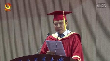 人生二维码:简单、专注 徐飞校长在西南交大2015届本科生毕业典礼上的讲话