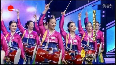 广场大民星总决赛《朝鲜族舞》闵行区朝鲜族舞蹈队