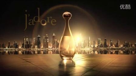 Dior 迪奥全新真我香水广告大片