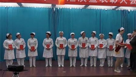 2016年5·12牡丹江林业中心医院护士节24五十岁护士颁奖