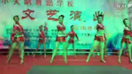 小天鹅舞蹈学校文艺演出 开场舞 《 现代舞 》 表演者陈免珍,朱凤娇等