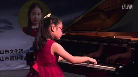 鲍妍妍 钢琴独奏音乐会