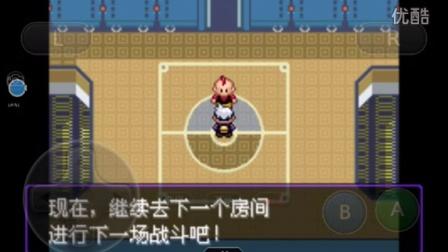 ep21 !爆炸狐狸Foxboom 【口袋妖怪漆黑的魅影pokemonPE】挑战!四天王!(个屁)