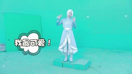 《幻城》剑灵释幕后拍摄花絮