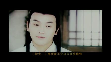 167.《待我长发及腰》剪辑BY:沧月明珠