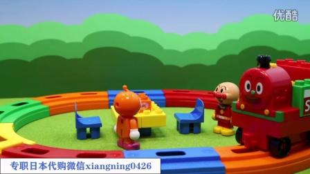 【日本代购】小猪佩奇 面包超人 大礼盒 滑滑梯 秋千 火车