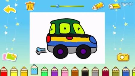 宝宝巴士 宝宝涂吧 给汽车涂颜色 儿童填色小游戏