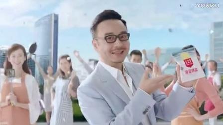 汪涵代言益盐堂广告先行版