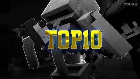 Minecraft我的世界 Banner Top10—ItzSharpD