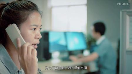 西安宣传片拍摄制作高科技企业类样片参考