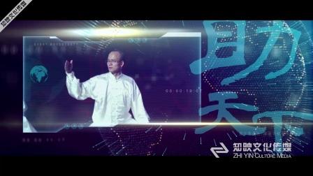 2016复星宣传片中文版0725.mp4