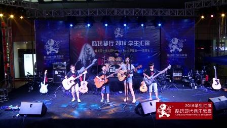 洛阳吉他培训 洛阳架子鼓培训 酷玩现代音乐教育2016学生汇演
