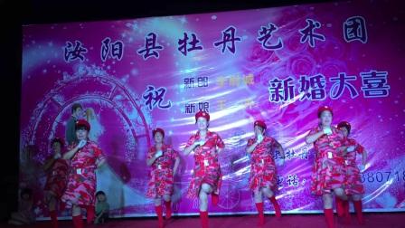 汝阳南街凤凰舞蹈《阿哥阿妹不分离》