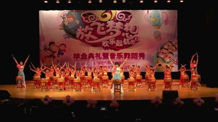 20170703 幼儿园毕业典礼视频