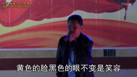 中国人-黄海旋卡拉OK版广西防城港