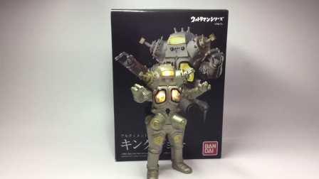 【赛文奥特曼】怪兽系列佩丹星机器人金古乔