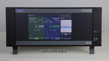 威卡(WIKA)压力控制器 CPC6050