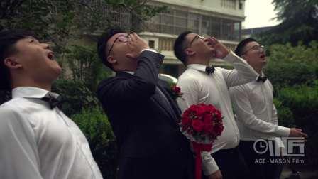 Age-Mason【时匠】#婚礼跟拍快剪专题#—2017.9.27