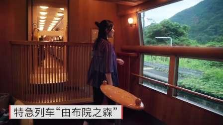 日本九州旅行(大分篇)
