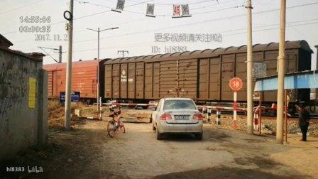 小心火车 注意安全