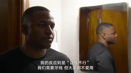 【Netflix真人秀/中字】 粉雄救兵 第一季「雷明顿的复兴」06
