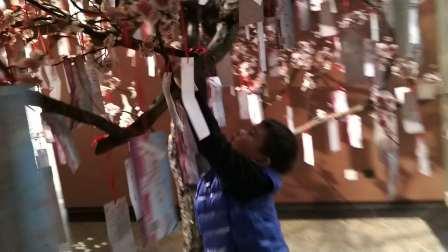 【6岁半】1-27哈哈参观上海龙华烈士陵园,写留言标签VID_124601