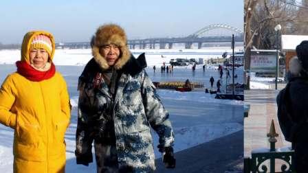 冬游松花江