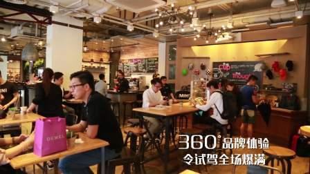 【精彩户外】MINI x 太平洋咖啡 | MINI 免费试驾 | POAD