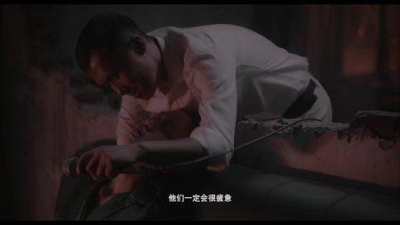 《地球最后的夜晚》首曝正片片段 汤唯黄觉陈永忠三人关系成谜,誓将一切抹去