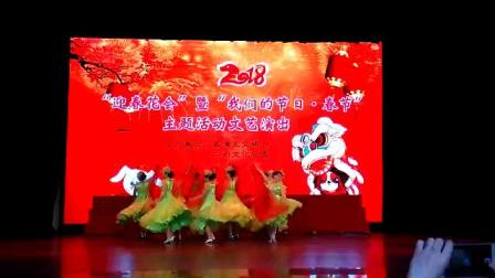 舞蹈《中国梦》快乐一族舞蹈队