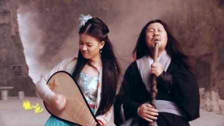 腾格尔《桃花源》MV