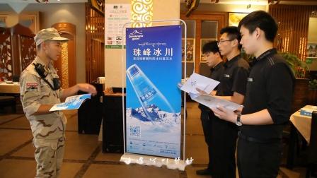 双翔双龙传媒携手珠峰冰川打造线下全场景营销